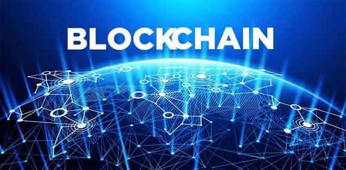blockchain 1527639426035